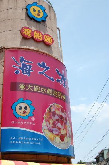 Kaohsiung_95