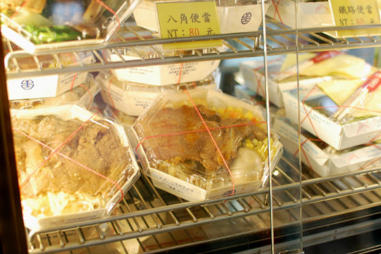 chiayi_lunchbox_8