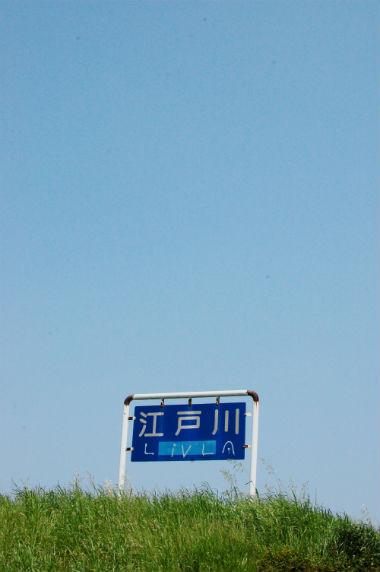 edogawa12