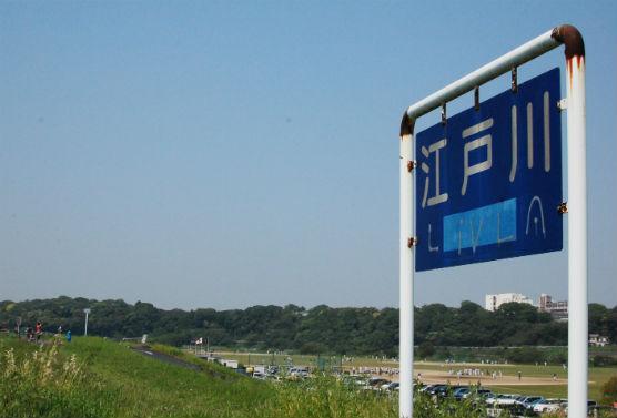 edogawa14