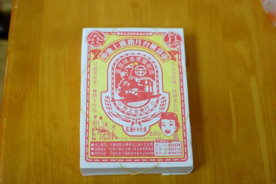 ikegami_lunchbox_21