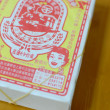 ikegami_lunchbox_22