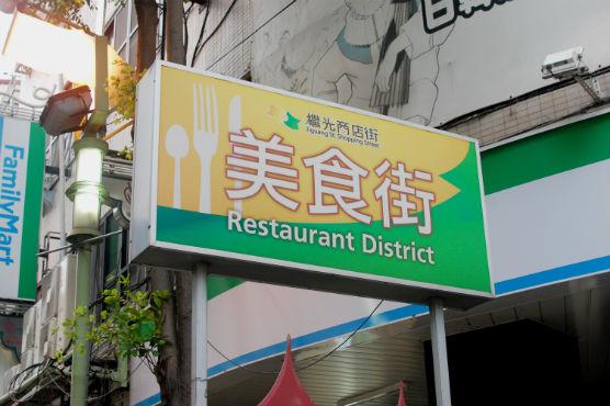 taichung_17