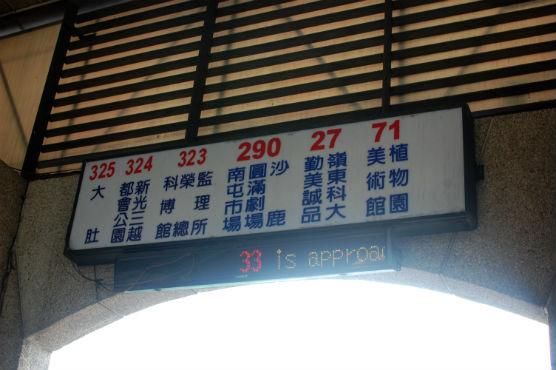 taichung_26