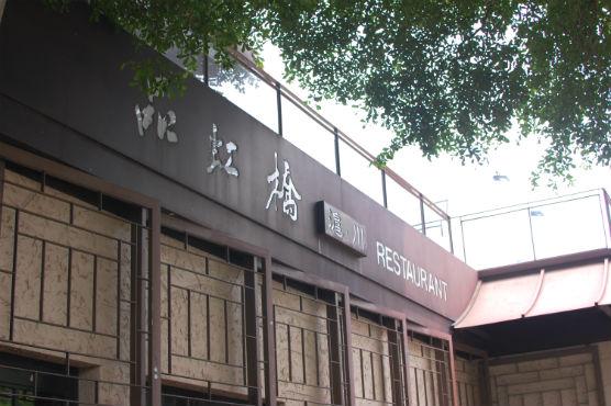 taichung_31
