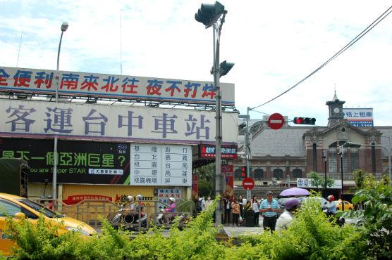 taichung_37