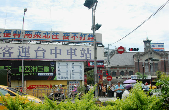 taichungbox_1