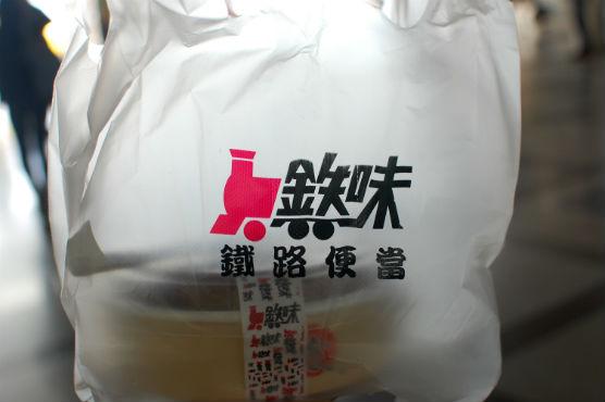 taichungbox_3
