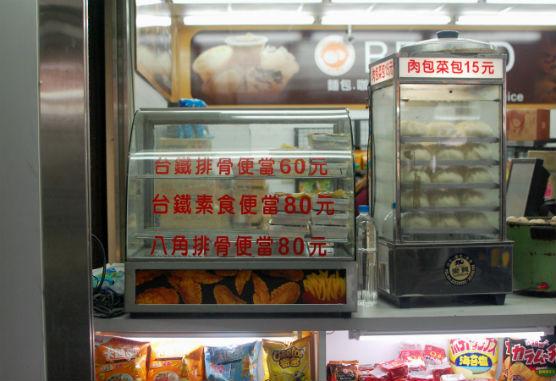 tainan_lunchbox_2