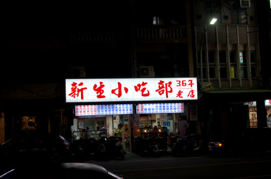 taitung_117
