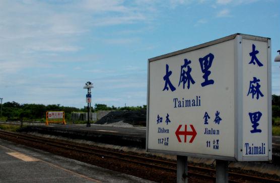taitung_51