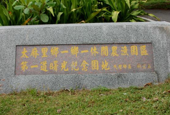 taitung_82