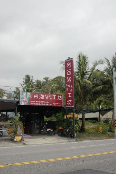 taitung_92