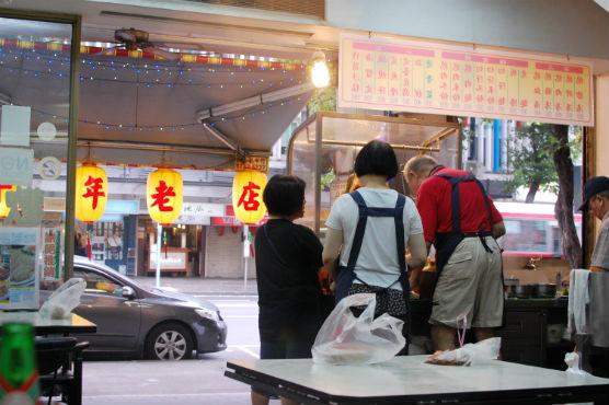 taiwan-foods12