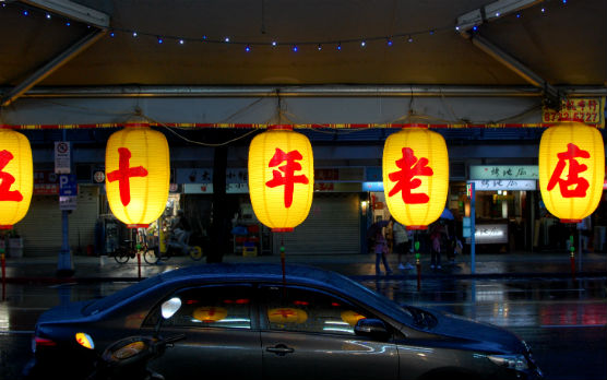 taiwan-foods22