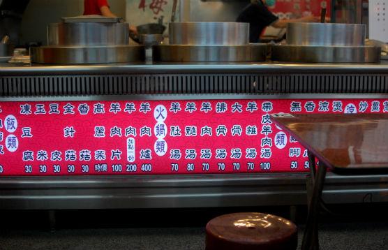 taiwan-foods37
