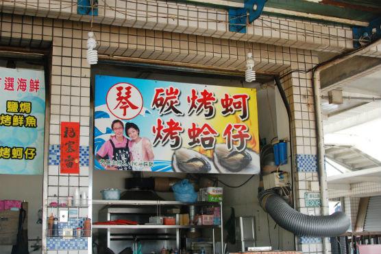taiwan-foods41