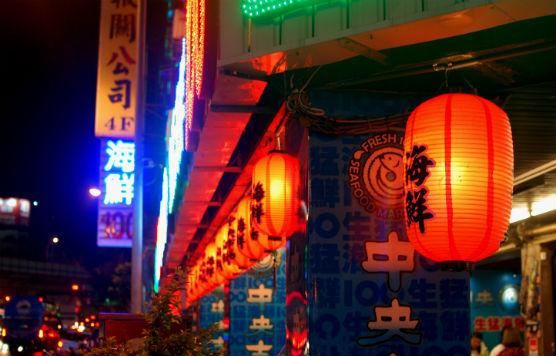 taiwan-foods6