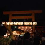 大貝のつぼ焼きが神戸名物だと知らない神戸市民は多いはず。