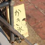 須磨ドルフィンコーストプロジェクトと海の家。