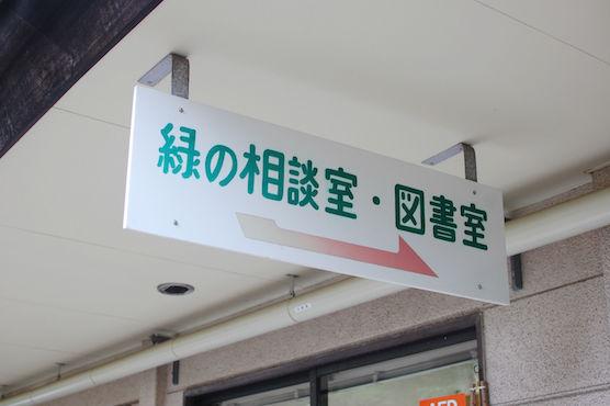 itabashi24