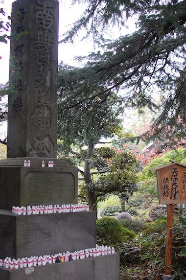 itabashi33
