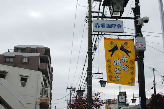 itabashi49
