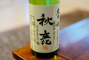 大阪の酒 秋鹿