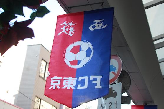 suginami_12