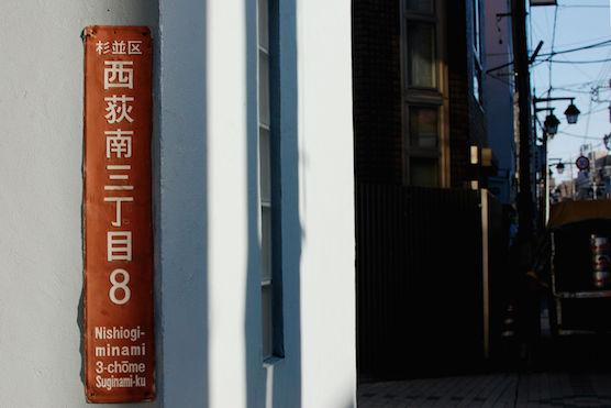 suginami_14