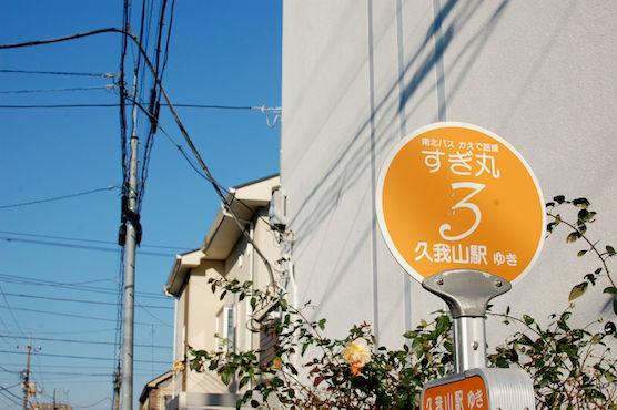 suginami_19