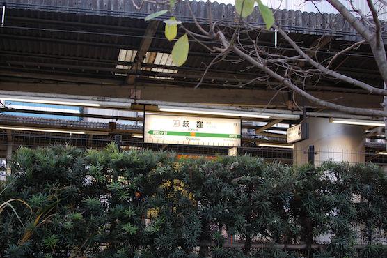 suginami_58