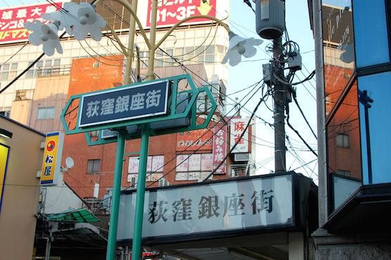 suginami_59