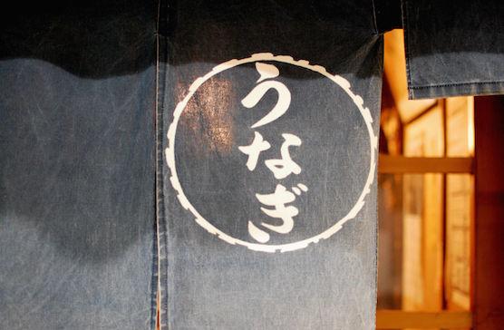suginami_69