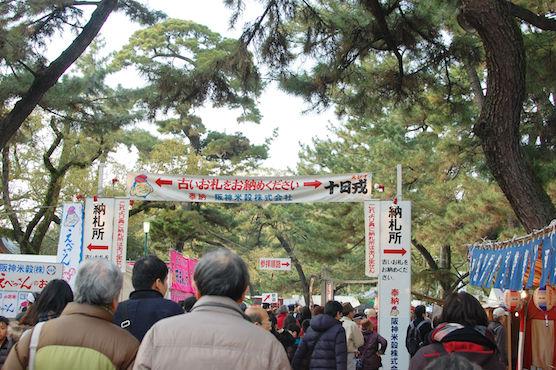nishinomiya_13