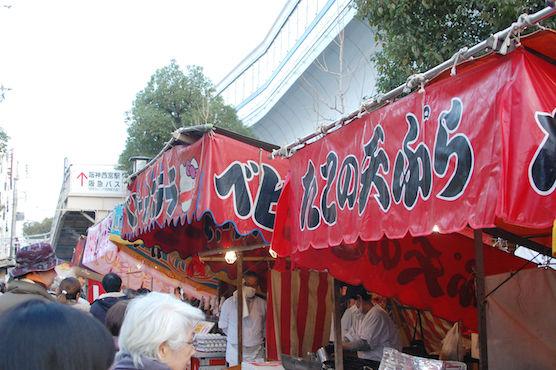 nishinomiya_50