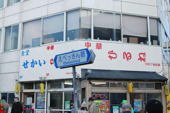 nishinomiya_51