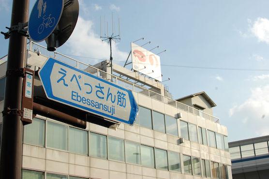 nishinomiya_7