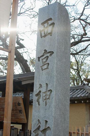 nishinomiya_9