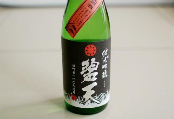 岡山の酒 碧天 純米吟醸 無濾過生原酒