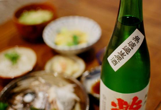鳥取の酒・此君純米無濾過生原酒