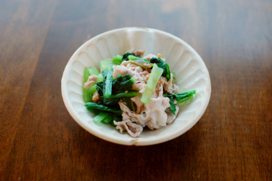 豚と小松菜の梅冷しゃぶ