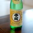 大分の酒 西の関 手作り純米