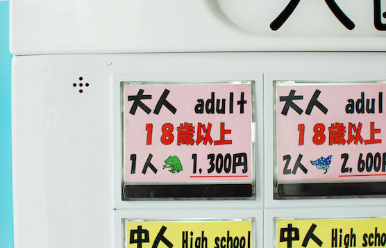 sumasui_1709_9