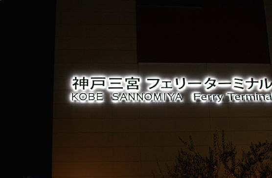 takamatsu_4