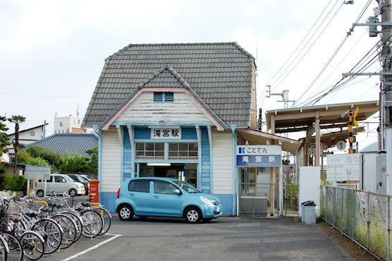 takamatsu_44