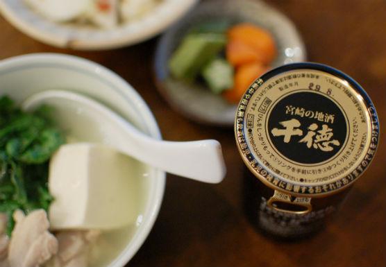 宮崎の日本酒 千徳