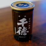 宮崎の酒 千徳清酒カップで晩酌 鶏豆腐、焼き枝豆献立。