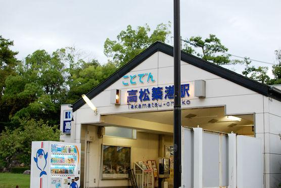takamatsu_128