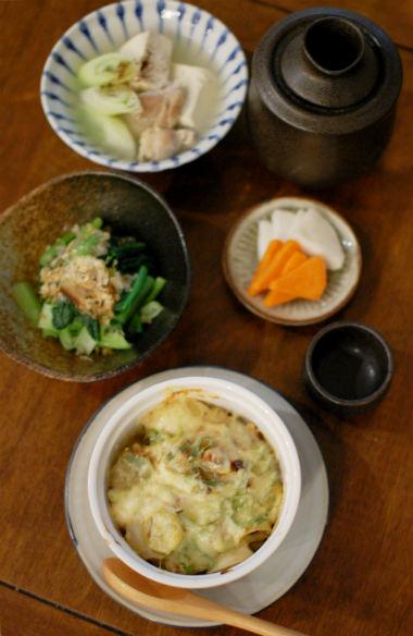 里芋の味噌グラタン、小松菜のおひたし献立。